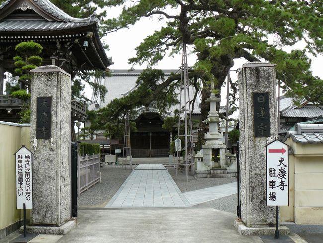 大慶寺(太田資直:菩提寺)